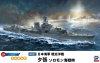 "Pit-Road W222 1/700 IJN Light Cruiser Yubari (夕張) ""Battle of Solomon Islands"""